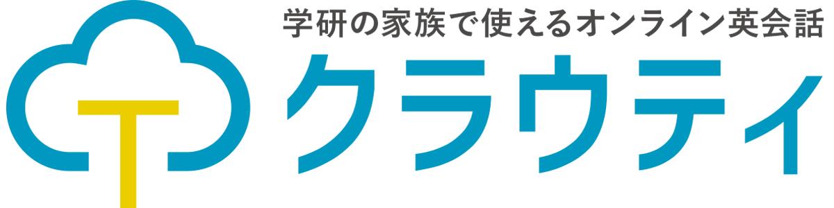 Cloudt logo 20180117
